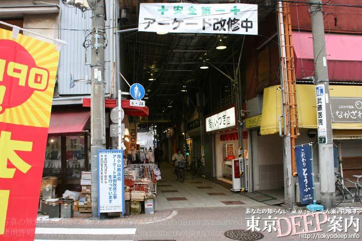http://tokyodeep.info/img/42-338.jpg