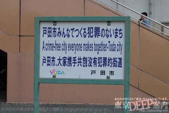 http://tokyodeep.info/img/45-97.jpg