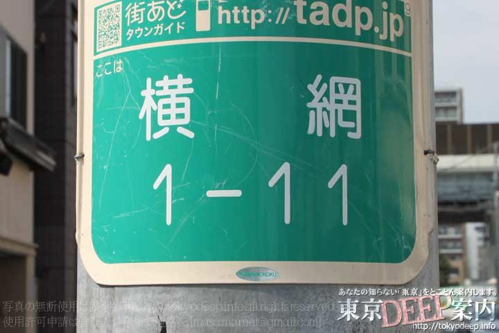 http://tokyodeep.info/img/50-396.jpg