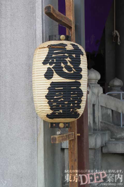 http://tokyodeep.info/img/50-397.jpg