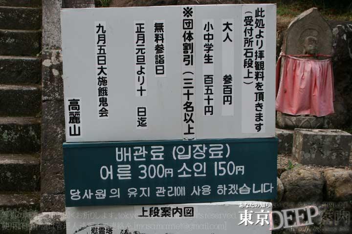 http://tokyodeep.info/img/51-52.jpg