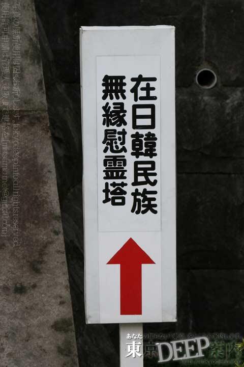 http://tokyodeep.info/img/51-58.jpg