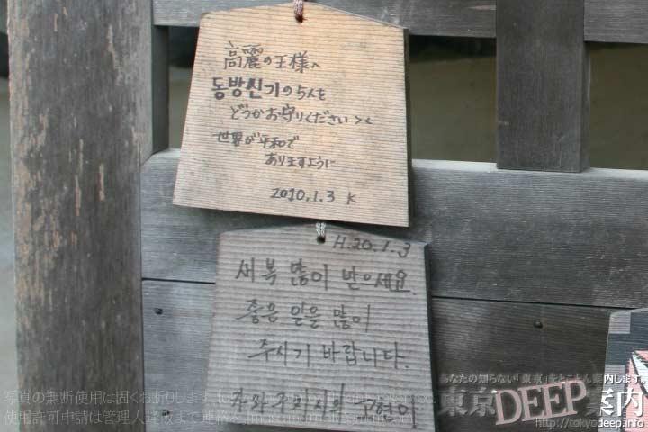 http://tokyodeep.info/img/51-73.jpg