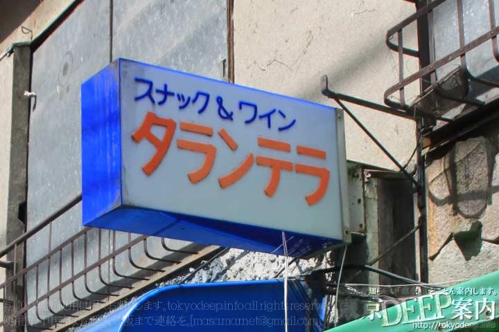 http://tokyodeep.info/img/55-156.jpg