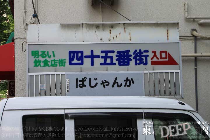 http://tokyodeep.info/img/55-163.jpg