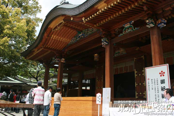 http://tokyodeep.info/img/57-336.jpg