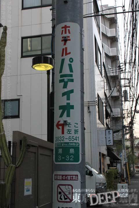 http://tokyodeep.info/img/57-353.jpg