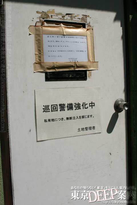 http://tokyodeep.info/img/62-306.jpg