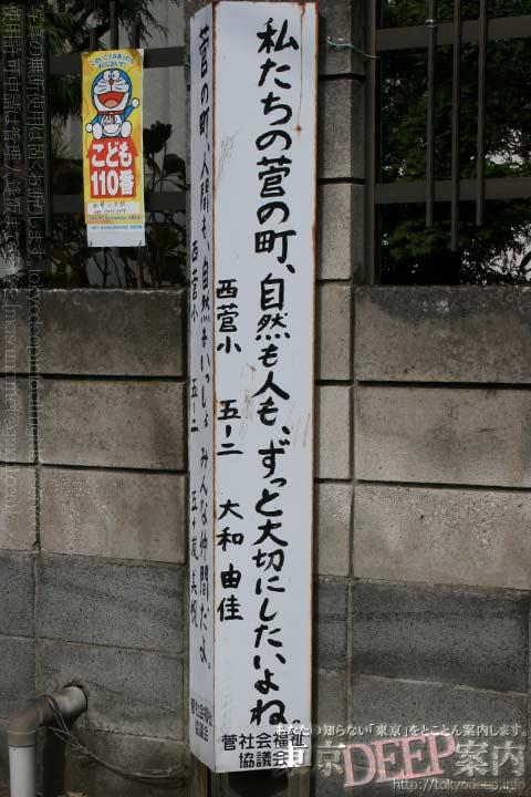 http://tokyodeep.info/img/64-126.jpg