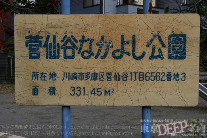 http://tokyodeep.info/img/64-138.jpg