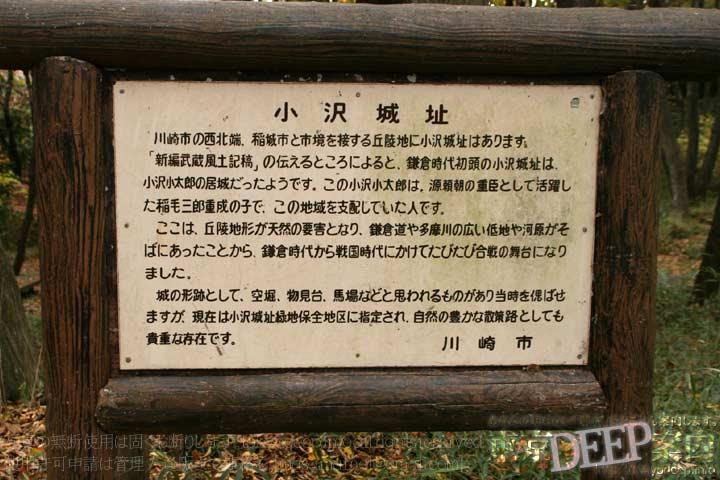 http://tokyodeep.info/img/64-153.jpg