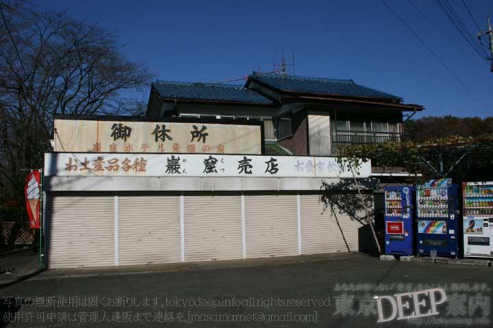 http://tokyodeep.info/img/69-203.jpg