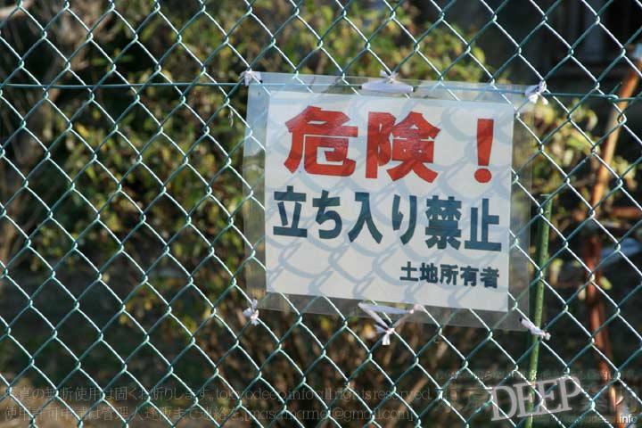 http://tokyodeep.info/img/69-214.jpg