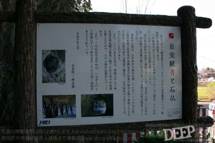 http://tokyodeep.info/img/69-225.jpg