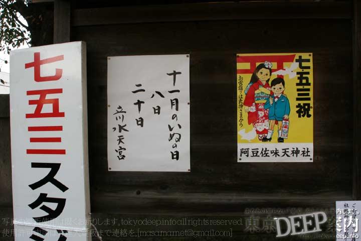 http://tokyodeep.info/img/86-115.jpg
