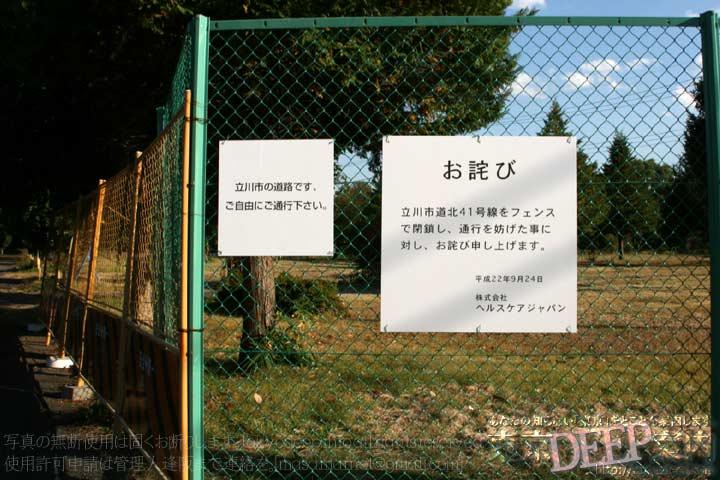 http://tokyodeep.info/img/86-127.jpg