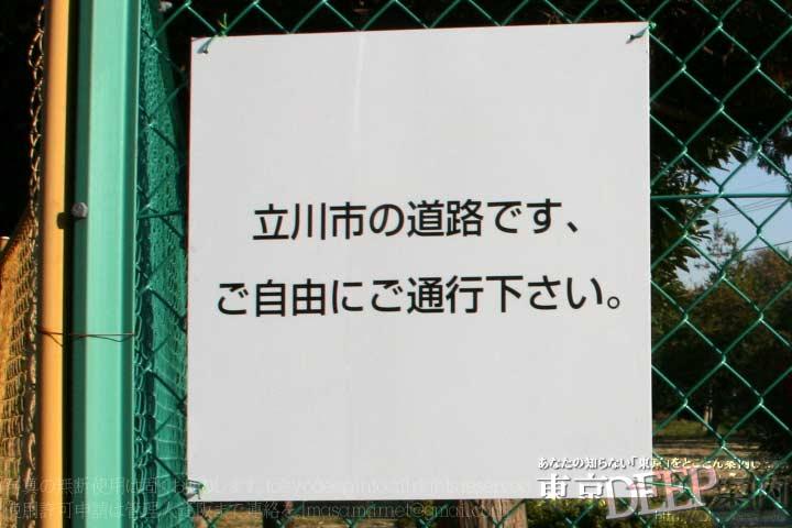 http://tokyodeep.info/img/86-128.jpg