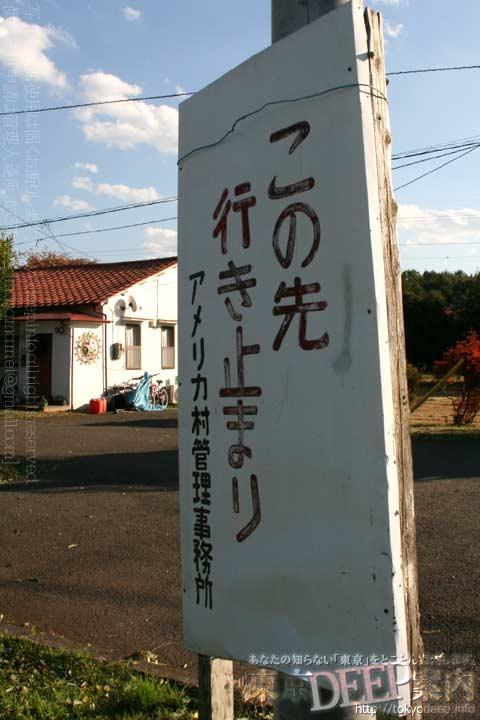http://tokyodeep.info/img/86-132.jpg