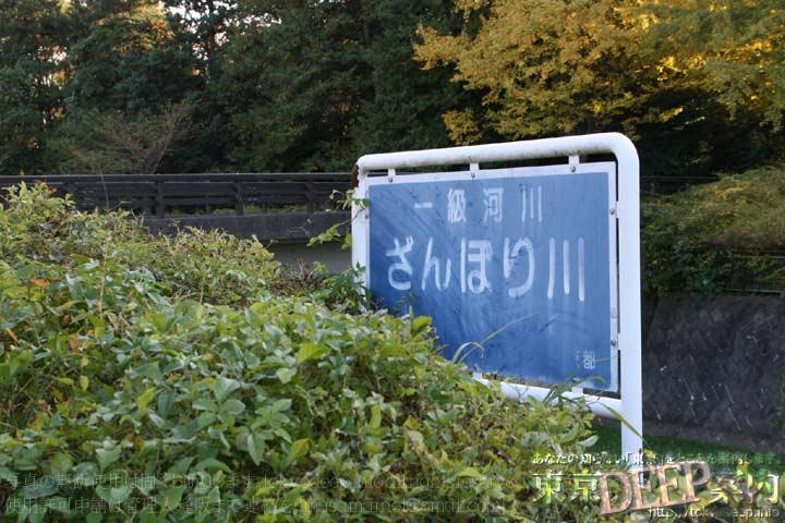 http://tokyodeep.info/img/86-153.jpg