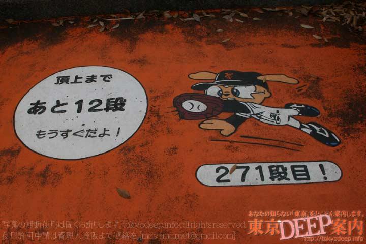 http://tokyodeep.info/img/91-49.jpg