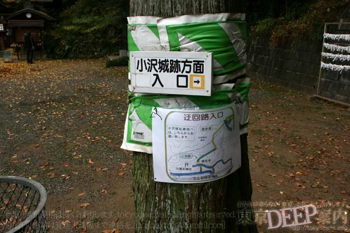 http://tokyodeep.info/img/91-56.jpg