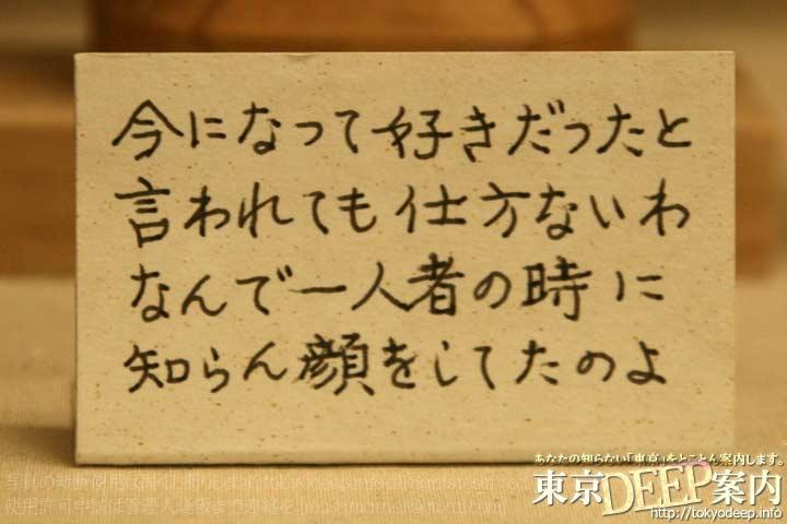 http://tokyodeep.info/img/92-237.jpg