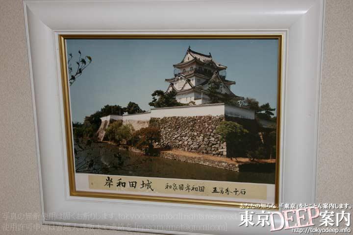 http://tokyodeep.info/img/92-247.jpg