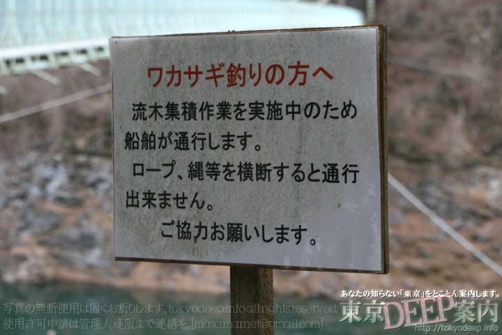 http://tokyodeep.info/img/92-253.jpg