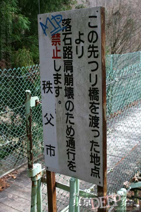 http://tokyodeep.info/img/92-256.jpg