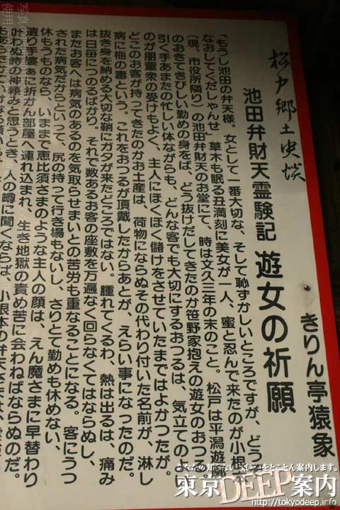 http://tokyodeep.info/img/93-78.jpg