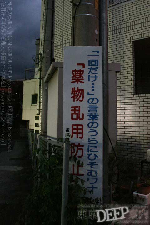 http://tokyodeep.info/img/94-107.jpg