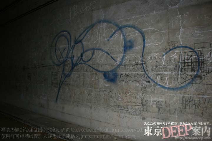 http://tokyodeep.info/img/94-113.jpg