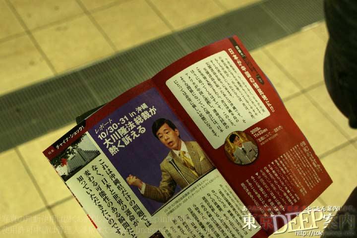 http://tokyodeep.info/img/94-171.jpg