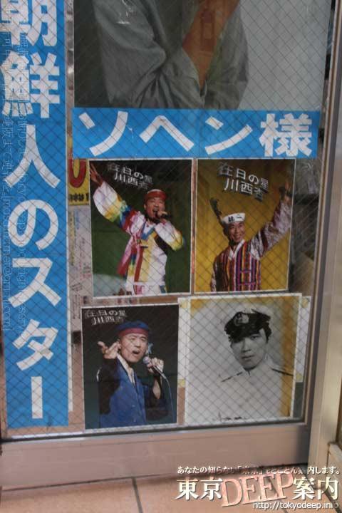 http://tokyodeep.info/img/96-35.jpg