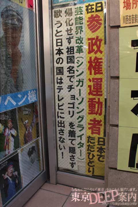 http://tokyodeep.info/img/96-37.jpg