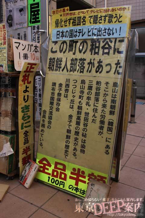 http://tokyodeep.info/img/96-38.jpg