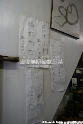 台東区 上野