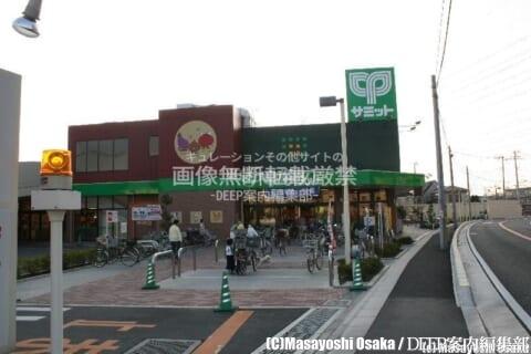 練馬区 大泉学園