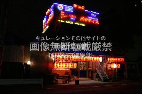 港区 泉岳寺 芝浦