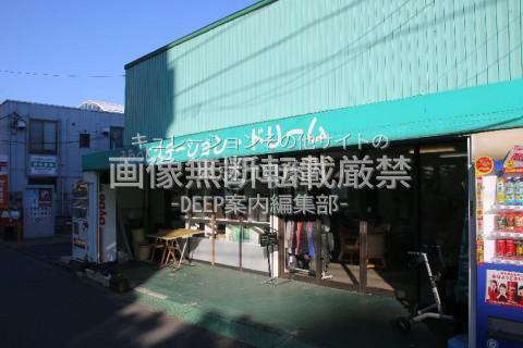 横浜市戸塚区 俣野町