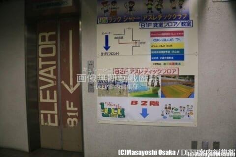 小金井市 武蔵小金井